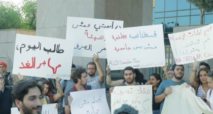 Students protest the tuition dollarization in front of the Ministry of Education in Lebanon. (Facebook | @madanetwork)